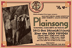 Plainsong in Papan